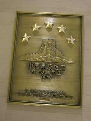 Five-star Hotel Plaque